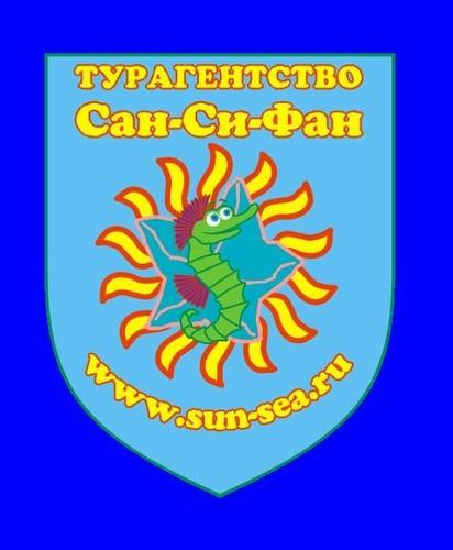 Логотип сети Сан-Си-Фан