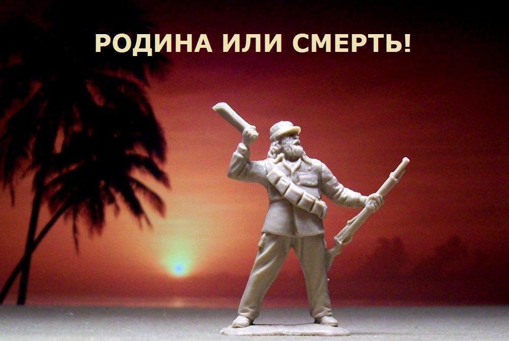 """Солдатики """"ИНЖЕНЕРА БАСЕВИЧА"""" H-2608"""