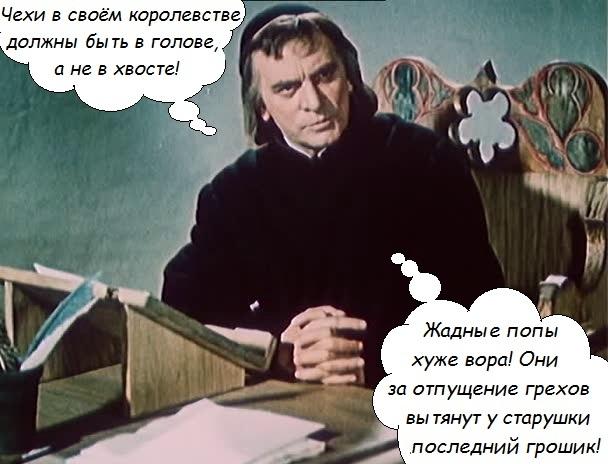 СТРАНИЦЫ ИСТОРИИ СРЕДНИХ ВЕКОВ.  H-2742