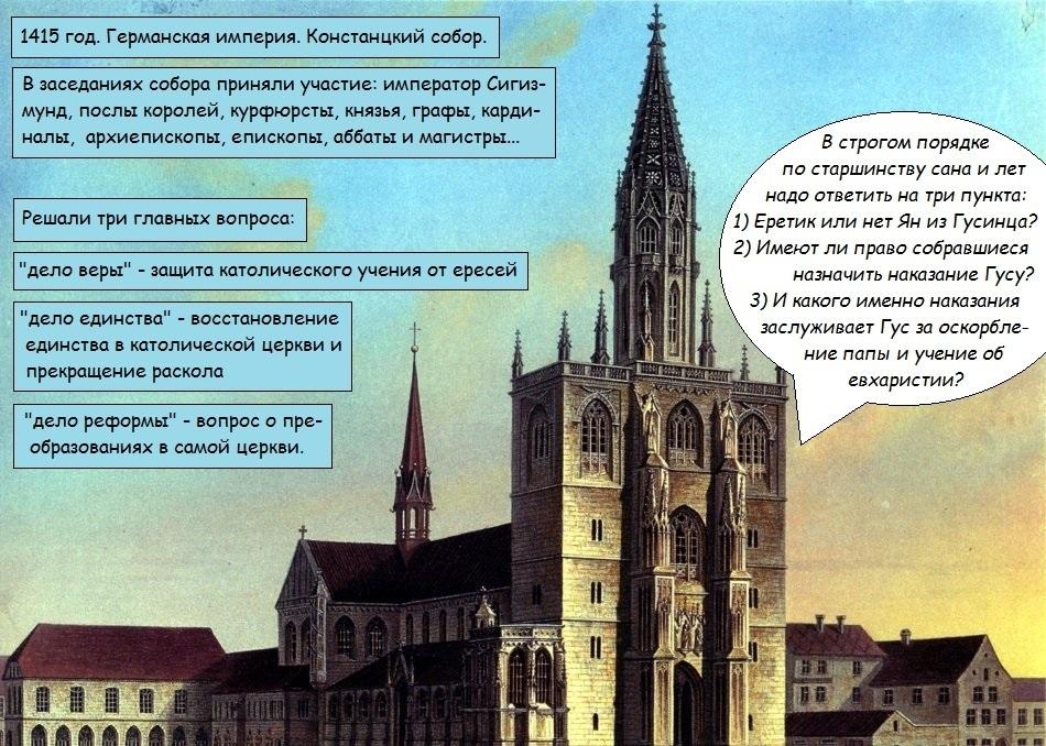 СТРАНИЦЫ ИСТОРИИ СРЕДНИХ ВЕКОВ.  H-2745