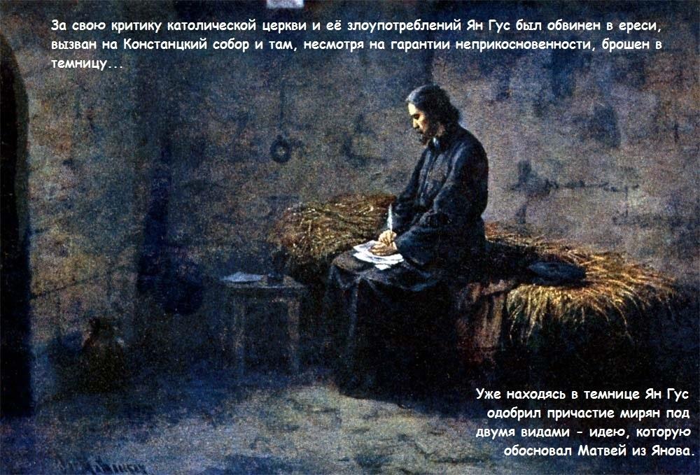СТРАНИЦЫ ИСТОРИИ СРЕДНИХ ВЕКОВ.  H-2746