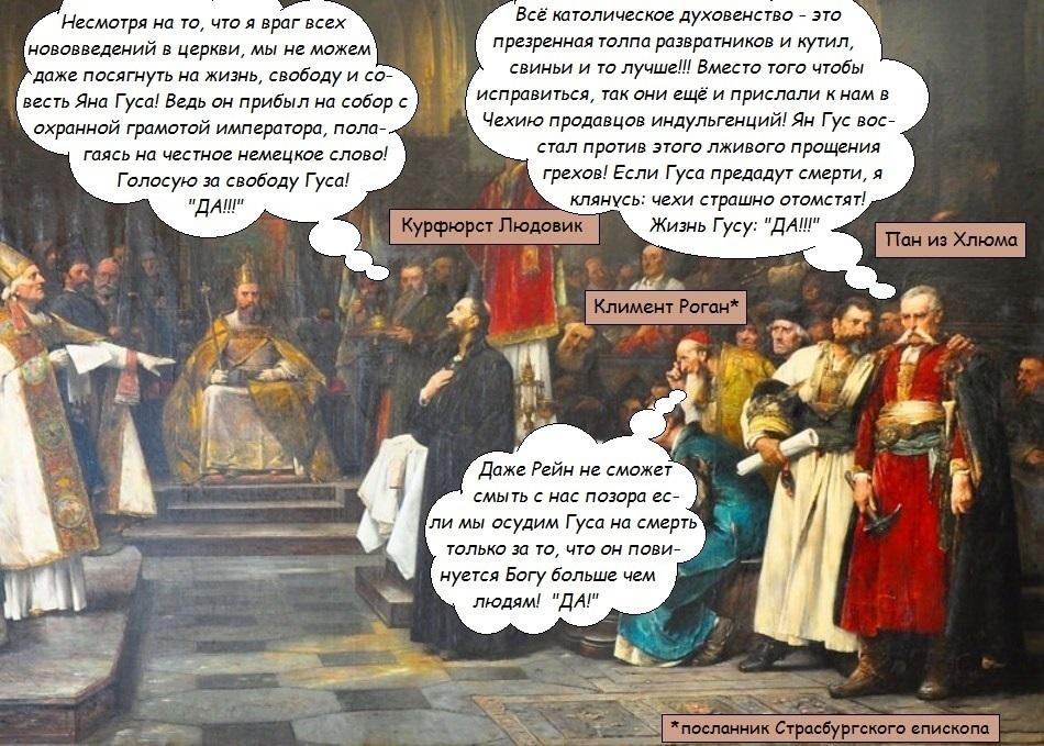 СТРАНИЦЫ ИСТОРИИ СРЕДНИХ ВЕКОВ.  H-2748