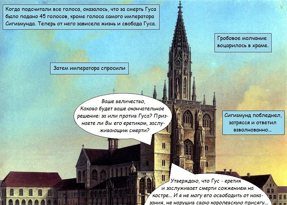 СТРАНИЦЫ ИСТОРИИ СРЕДНИХ ВЕКОВ.  H-2751