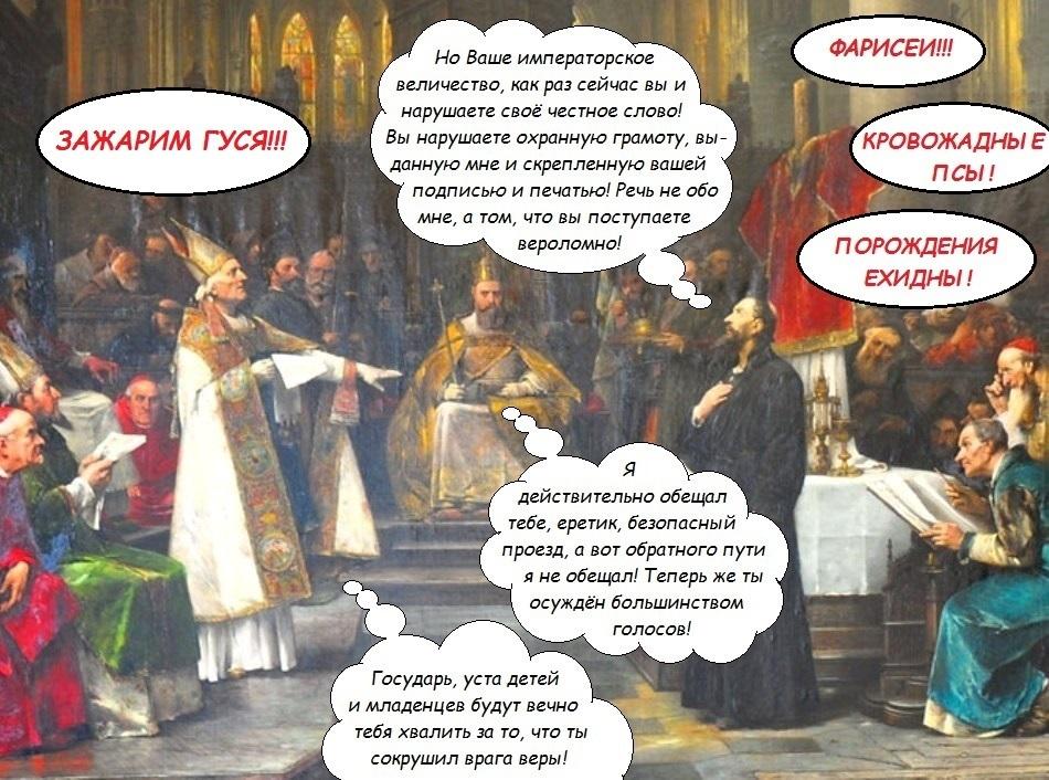 СТРАНИЦЫ ИСТОРИИ СРЕДНИХ ВЕКОВ.  H-2752