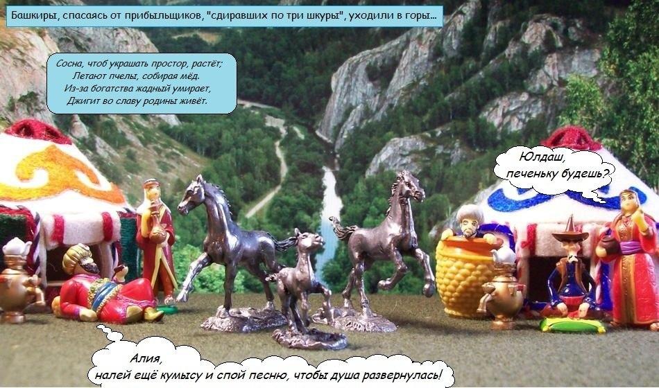 Рассказы о царе Петре и Северной войне. - Страница 2 H-2981
