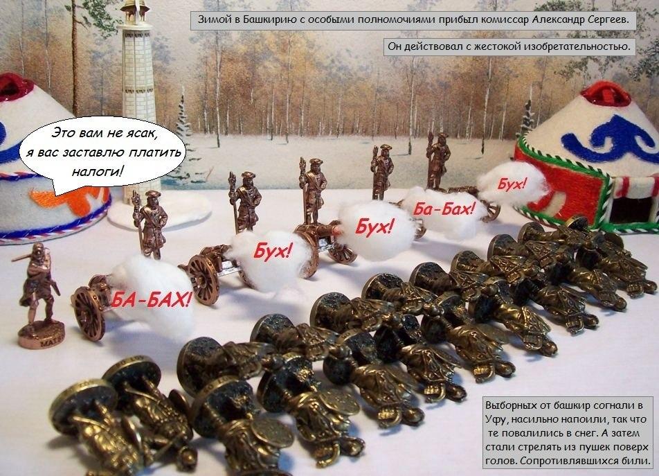 Рассказы о царе Петре и Северной войне. - Страница 2 H-2985