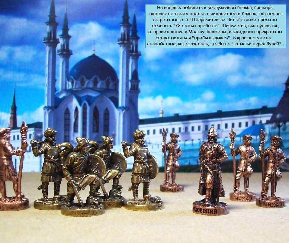 Рассказы о царе Петре и Северной войне. - Страница 2 H-2986