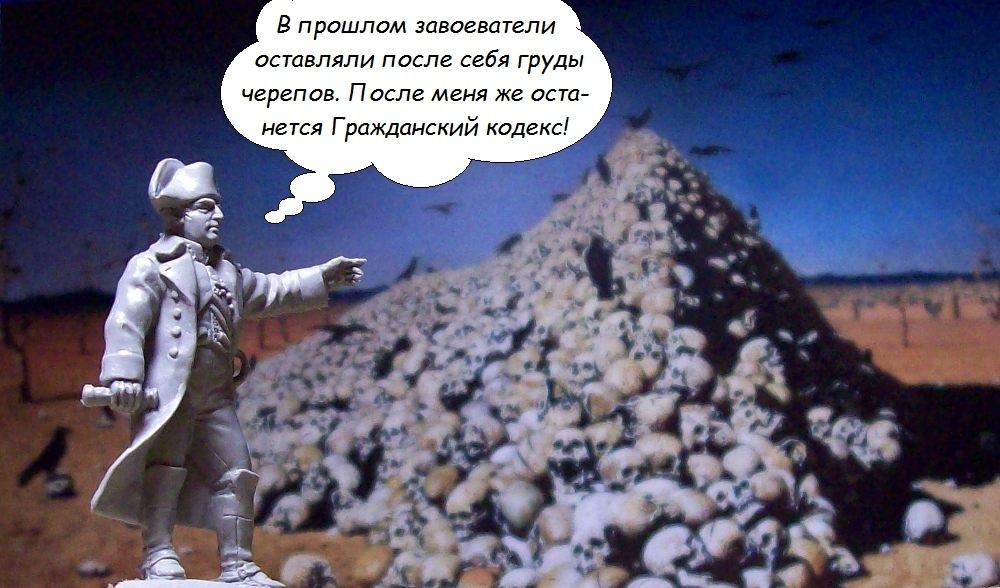 """Солдатики """"ИНЖЕНЕРА БАСЕВИЧА"""" H-3009"""