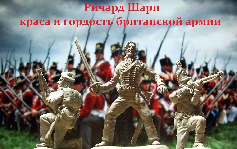 """Солдатики """"ИНЖЕНЕРА БАСЕВИЧА"""" H-3011"""