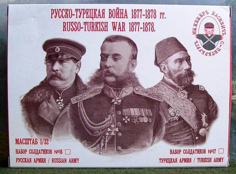 """Солдатики """"ИНЖЕНЕРА БАСЕВИЧА"""" H-3042"""