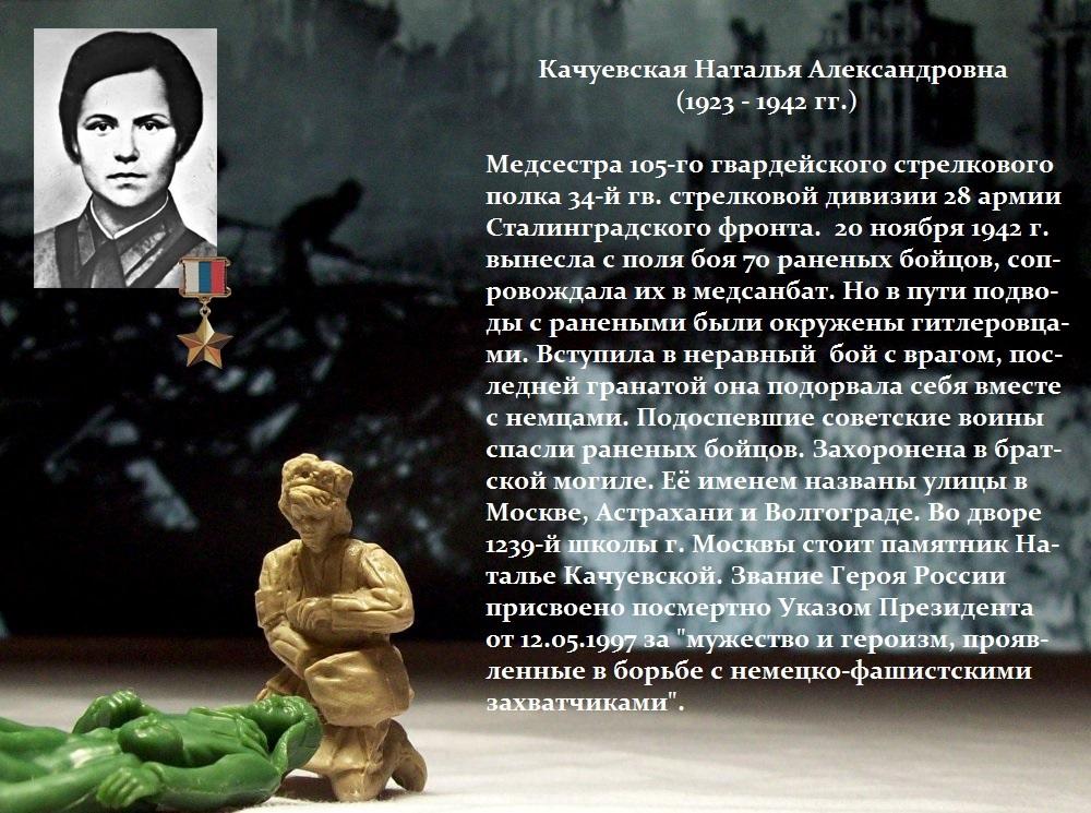 """Солдатики """"ИНЖЕНЕРА БАСЕВИЧА"""" H-3044"""