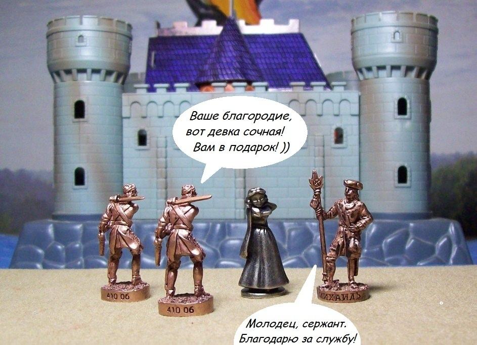 Рассказы о царе Петре и Северной войне. - Страница 2 H-3194