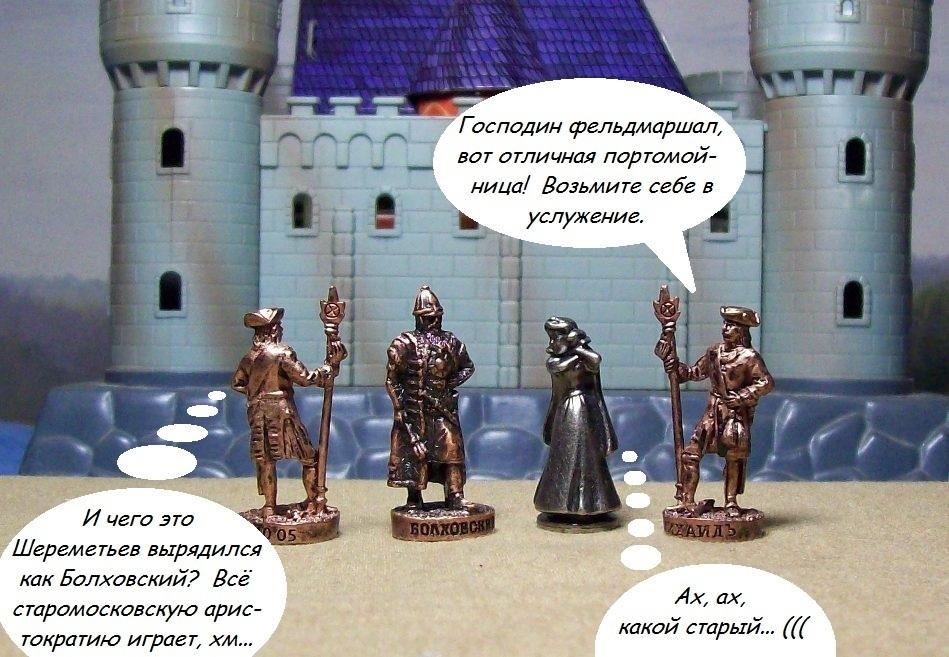 Рассказы о царе Петре и Северной войне. - Страница 2 H-3196