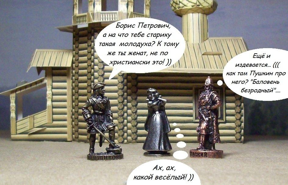 Рассказы о царе Петре и Северной войне. - Страница 2 H-3198