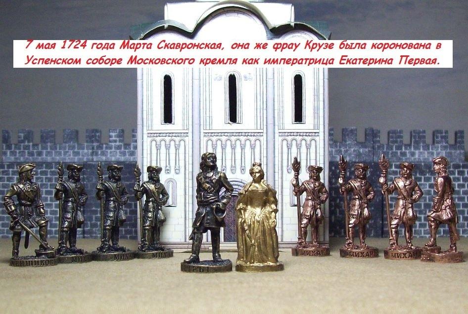 Рассказы о царе Петре и Северной войне. - Страница 2 H-3200