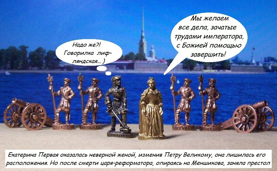 Рассказы о царе Петре и Северной войне. - Страница 2 H-3201