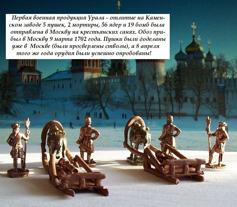 Рассказы о царе Петре и Северной войне. - Страница 2 H-3205