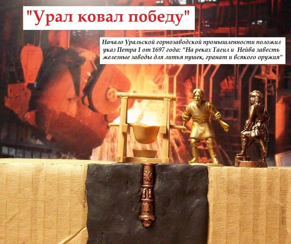 Рассказы о царе Петре и Северной войне. - Страница 2 H-3207