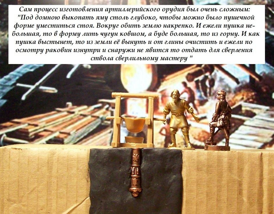 Рассказы о царе Петре и Северной войне. - Страница 2 H-3210