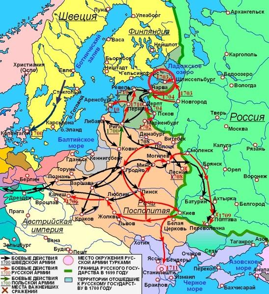 Рассказы о царе Петре и Северной войне. - Страница 2 I-5582