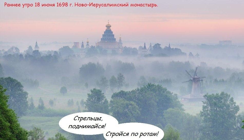 Рассказы о царе Петре и Северной войне. - Страница 2 H-3213