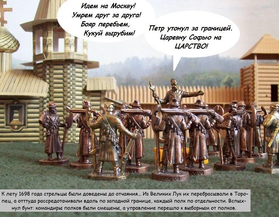 Рассказы о царе Петре и Северной войне. - Страница 2 H-3215