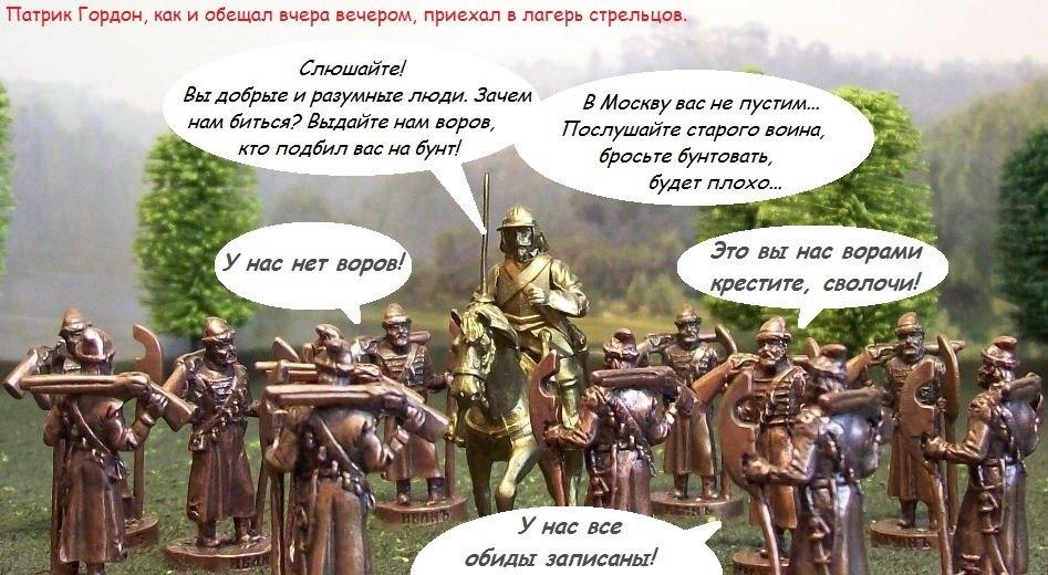 Рассказы о царе Петре и Северной войне. - Страница 2 H-3220