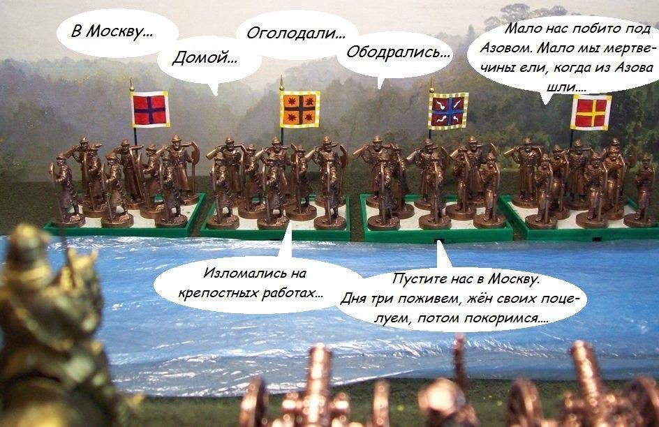 Рассказы о царе Петре и Северной войне. - Страница 2 H-3223