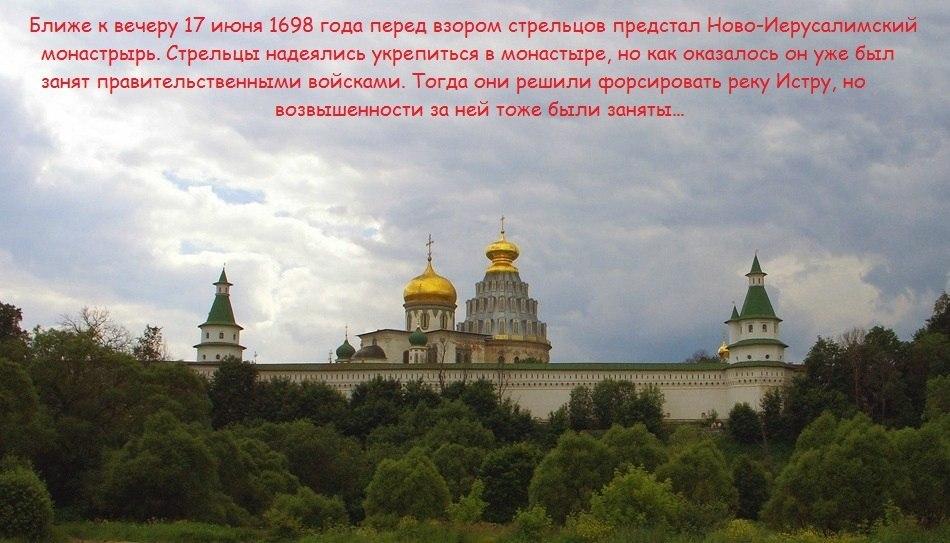 Рассказы о царе Петре и Северной войне. - Страница 2 H-3225