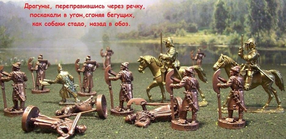 Рассказы о царе Петре и Северной войне. - Страница 2 H-3231
