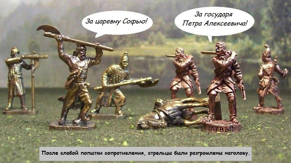 Рассказы о царе Петре и Северной войне. - Страница 2 H-3233