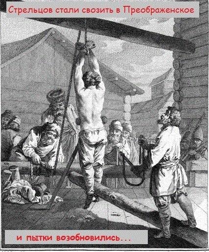 Рассказы о царе Петре и Северной войне. - Страница 2 H-3234
