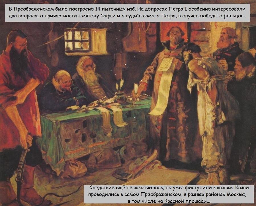 Рассказы о царе Петре и Северной войне. - Страница 2 H-3236