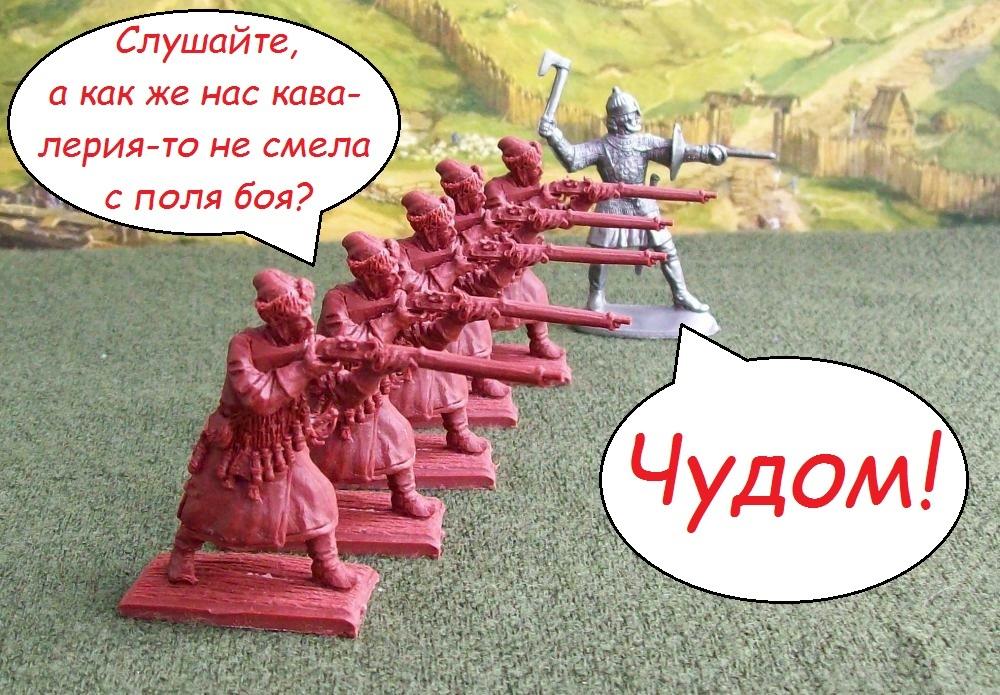 Видео - зарисовки с солдатиками 32 масштаба! H-3946