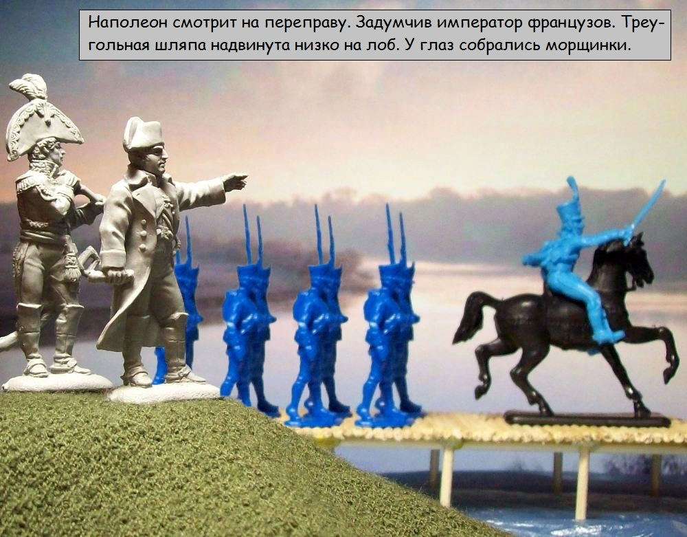 Сергей Алексеев. Птица-слава. H-4285