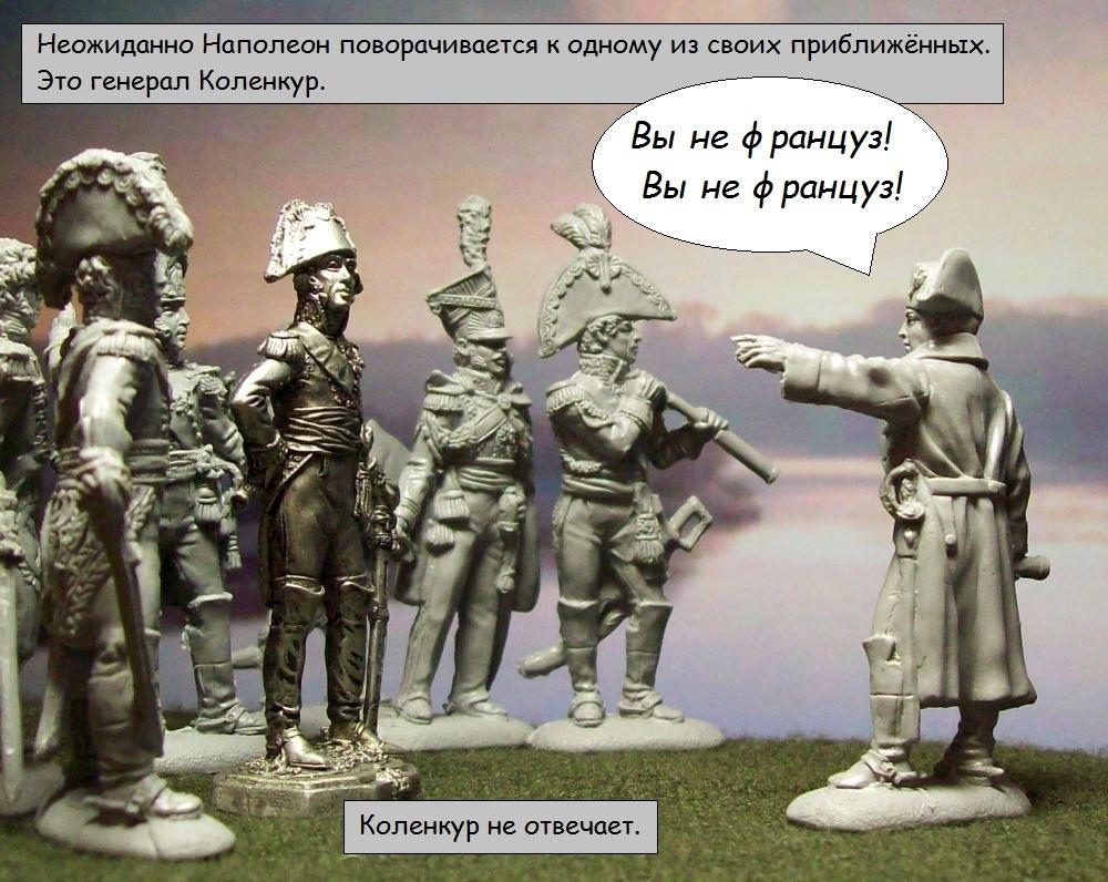 Сергей Алексеев. Птица-слава. H-4286