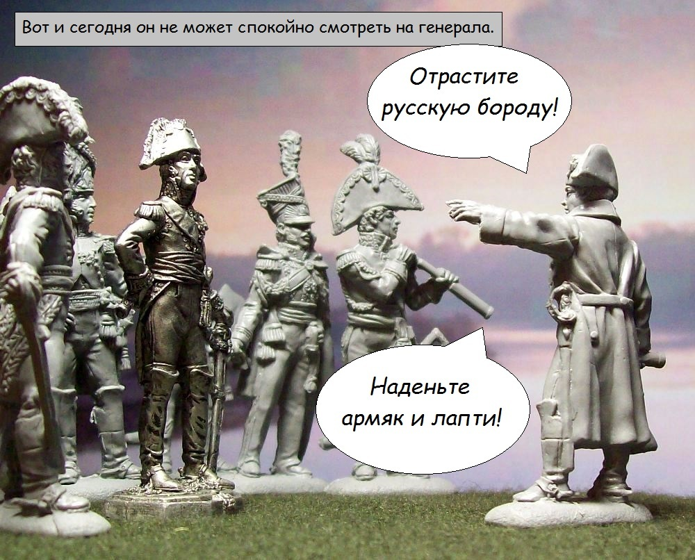 Сергей Алексеев. Птица-слава. H-4290