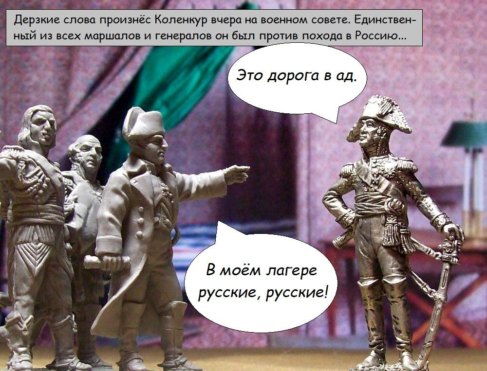 Сергей Алексеев. Птица-слава. H-4291