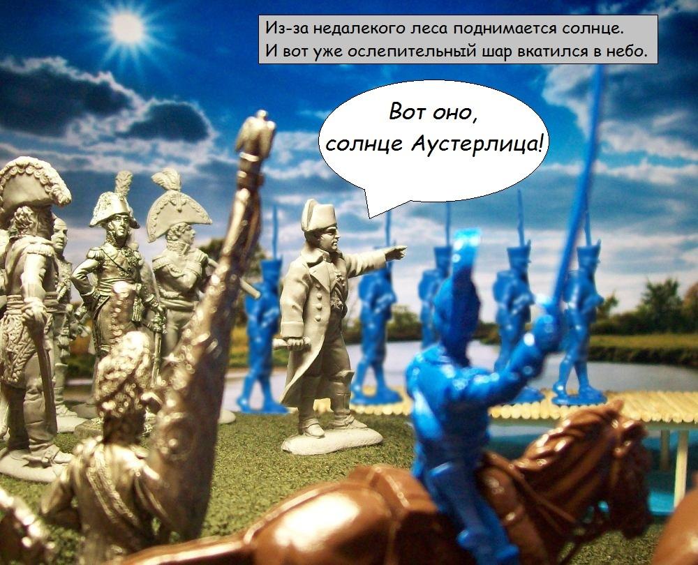Сергей Алексеев. Птица-слава. H-4292
