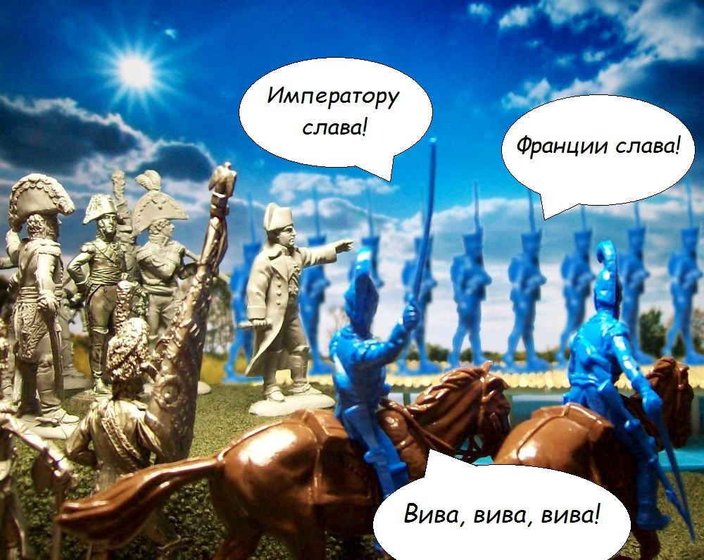 Сергей Алексеев. Птица-слава. H-4293