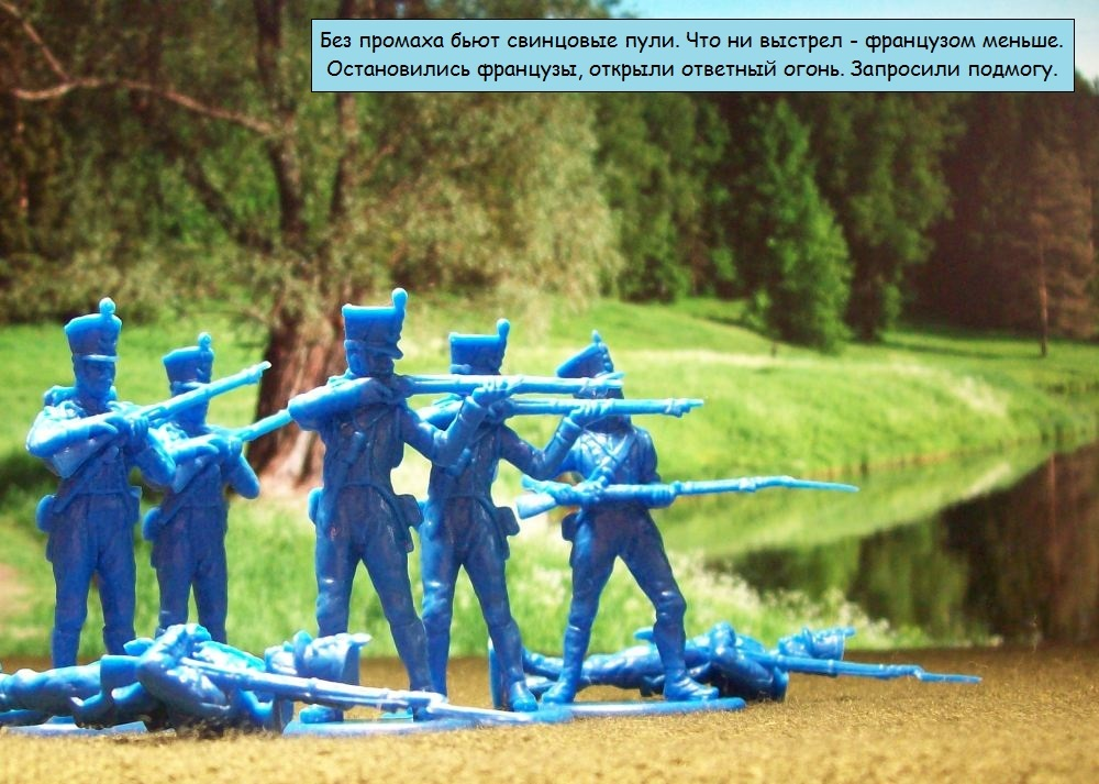 Сергей Алексеев. Птица-слава. H-4324