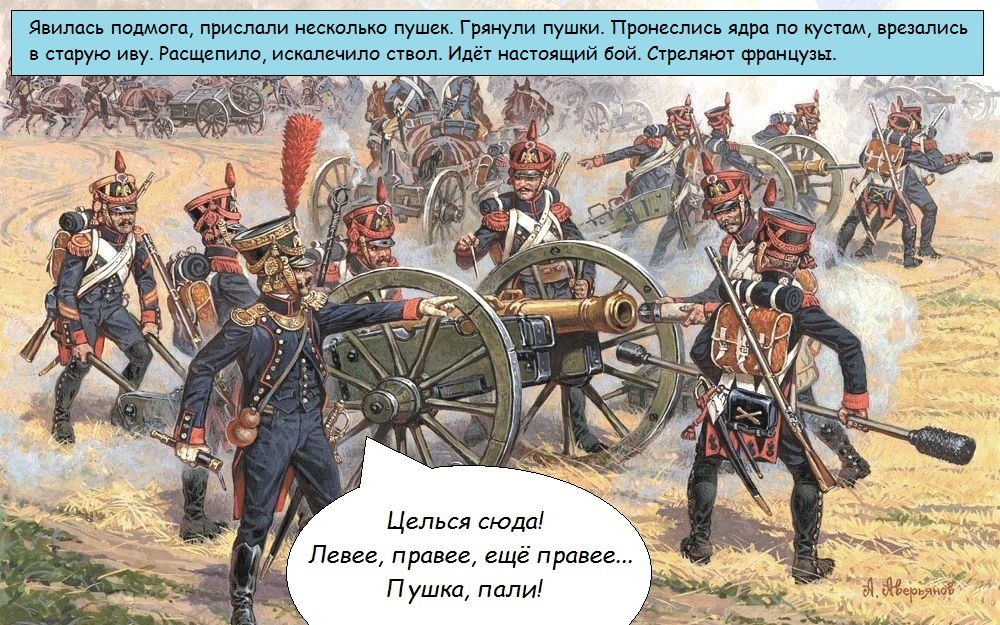 Сергей Алексеев. Птица-слава. H-4325