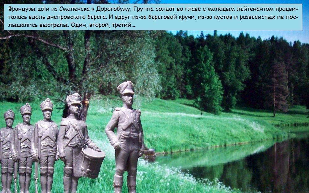 Сергей Алексеев. Птица-слава. H-4326
