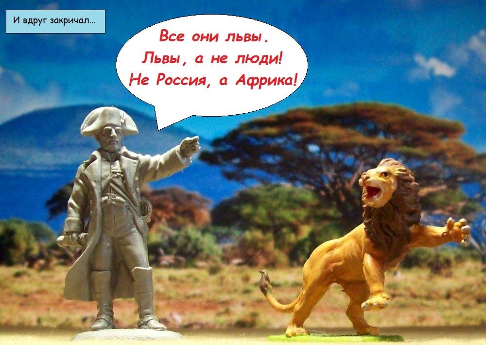 Сергей Алексеев. Птица-слава. H-4330