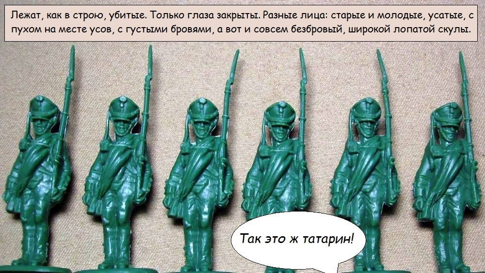 Сергей Алексеев. Птица-слава. H-4346