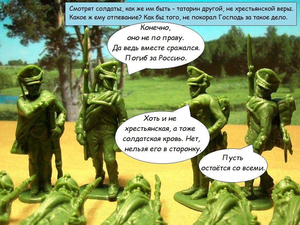 Сергей Алексеев. Птица-слава. H-4347