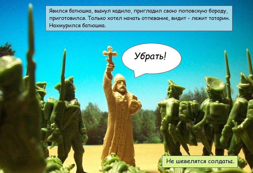Сергей Алексеев. Птица-слава. H-4348