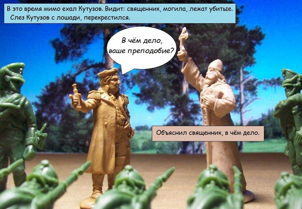 Сергей Алексеев. Птица-слава. H-4353