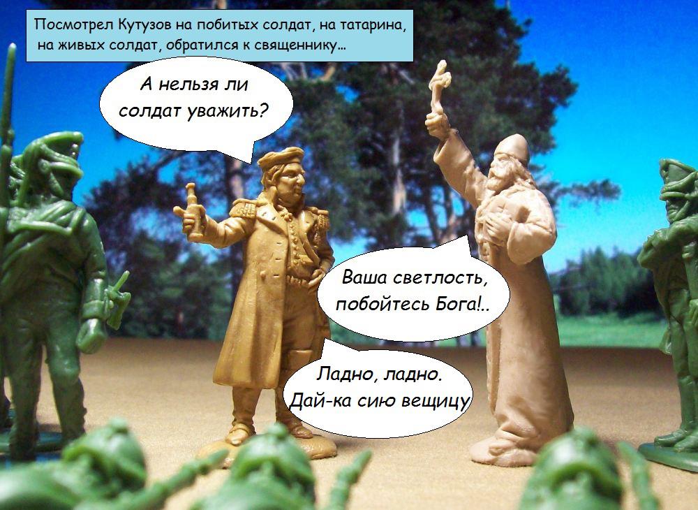 Сергей Алексеев. Птица-слава. H-4354