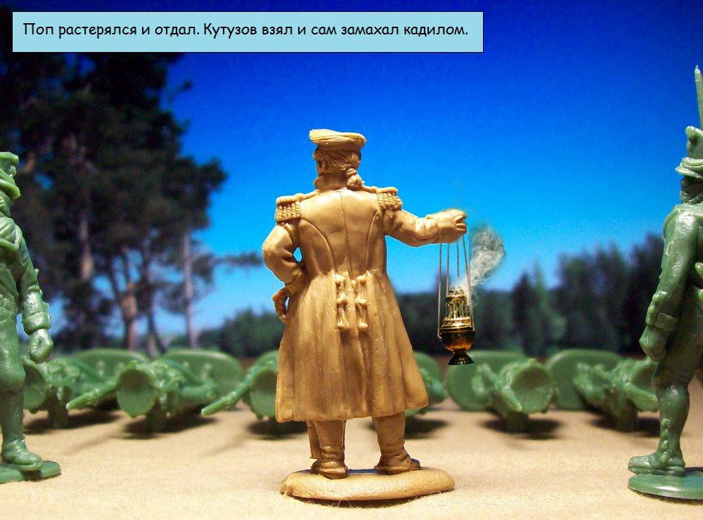 Сергей Алексеев. Птица-слава. H-4355